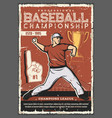 baseball ball player trophy cup stadium field vector image vector image