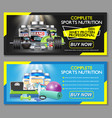 complete sports nutrition banner set vector image