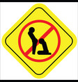 no sex sign vector image