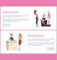 shopping woman web posters female fashion brands vector image vector image