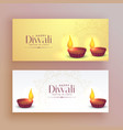 beautiful diwali festival banners with diya lamp vector image vector image