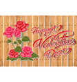 calendar page - happy valentine s day vector image vector image