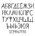 Cyrillic grunge alphabet painted vector image