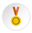 medal icon circle vector image vector image