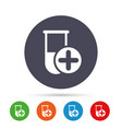 medical test tube sign icon lab equipment vector image