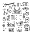 Musical Instruments in Handdrawn Style vector image