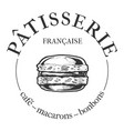 patisserie cafe vintage label vector image