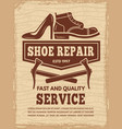 poster with shoe repair workshop vector image vector image