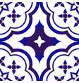 tile pattern design vector image