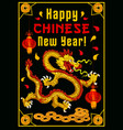 chinese new year dragon greeting card vector image vector image