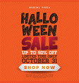 halloween sale banner with scary face vector image vector image