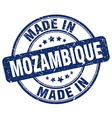 made in Mozambique vector image vector image