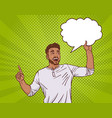 mix race man point finger up to empty chat cloud vector image vector image