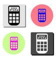 pos credit card terminal flat icon vector image vector image