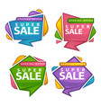 uper sale collection of bright discount bubble vector image