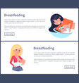 breastfeeding informative banners set with women vector image vector image