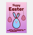 catholic easter greeting card a flat icon of a vector image vector image