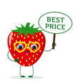 cute strawberry cartoon character in yellow heart vector image