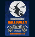 halloween party invitation with flying witch vector image