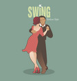 style swing vector image vector image