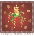 Beautiful Christmas candle on the spruse vector image