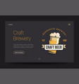 craft brewery or pub website template beer glass vector image vector image