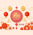 metal ox chinese zodiac sign greeting card design vector image vector image