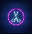 scissors neon sign icon design element for logo vector image