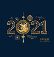 chinese new year 2021 golden metal ox and lanterns vector image vector image
