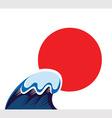japan tsunami symbol vector image vector image