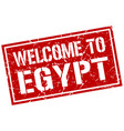 welcome to egypt stamp vector image vector image
