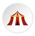 circus tent icon circle vector image vector image