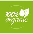 organic natural food logo icon label