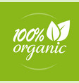 organic natural food logo icon label with vector image