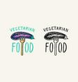 eggplant vegetable on a fork logo vegetarian vector image vector image