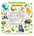 asia animals crossword game for preschool kids vector image vector image