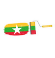 brush stroke with myanmar national flag isolated vector image vector image