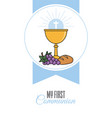 card my first communion invitation vector image vector image