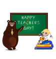 happy teachers day greeting card with cartoon vector image