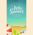 hello summer hand drawn lettering with rays on vector image