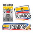 logo ecuador vector image vector image
