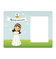my first communion horizontal invitation with vector image vector image