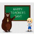 happy teachers day clip art with cartoon bear vector image