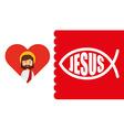 i love jesus design vector image vector image