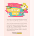 webpage best spring discount and flowers vector image vector image