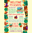 back to school study sale poster vector image vector image