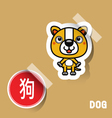 Chinese Zodiac Sign dog sticker vector image