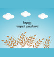 hindu festival vasant panchami vector image