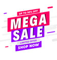 mega sale banner template design big sale special vector image vector image