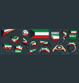 set national flag kuwait in vector image